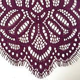 Ажурне мереживо шантильї (з віями) пурпурно-червоного відтінку шириною 30 см, довжина купона 1,55 м., фото 6