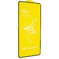 Стекло 6D SAMSUNG A515 Galaxy A51 (2020) - защитное, premium