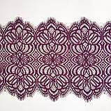 Ажурне мереживо шантильї (з віями) пурпурно-червоного відтінку шириною 30 см, довжина купона 1,55 м., фото 2