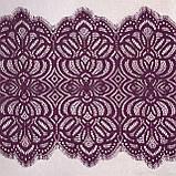 Ажурне мереживо шантильї (з віями) пурпурно-червоного відтінку шириною 30 см, довжина купона 1,55 м., фото 4