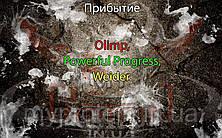 ПОСТУПЛЕНИЕ: Olimp,Powerful Progress, Weider.