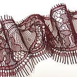 Ажурне французьке мереживо шантильї (з віями) відтінку бордо шириною 4,5 см, довжина купона 3,0 м., фото 5