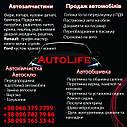 Уплотнитель боковых и задних дверей Renault Master / Opel Movano Уплотнитель Рено Мастер Опель Мовано, фото 10
