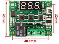 Терморегулятор цифровой открытого типа 12 v W1209 -50~+110C