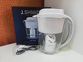 Фильтр кувшин для воды Аквафор J.SHMIDT A500 2,8 л