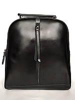 Женский городской рюкзак из натуральной кожи, женский кожаный рюкзак в 3 цветах