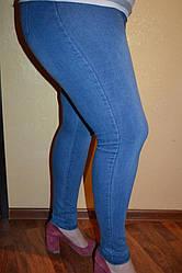 Женские брючки под джинсы однотонные   больших размеров