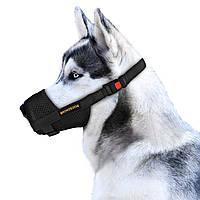 Намордник для собак  дышащий регулируемый