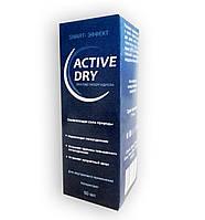 Active dry – Концентрат против гипергидроза (потливости) (Актив Драй)