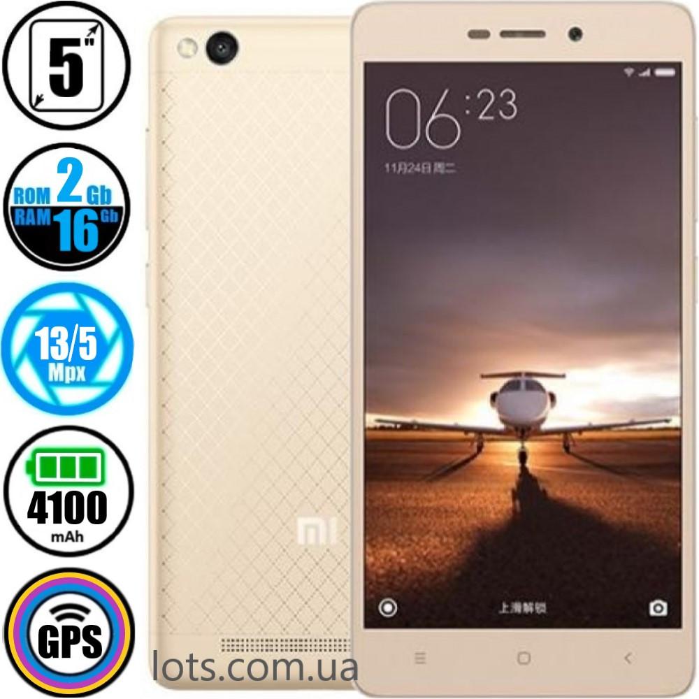 Смартфон Xiaomi Redmi 3 (2/16Gb) Gold