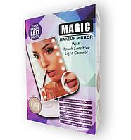Magic Makeup Mirror - Дзеркало для макіяжу з LED-підсвічуванням (Меджик Мейкап Міррор)