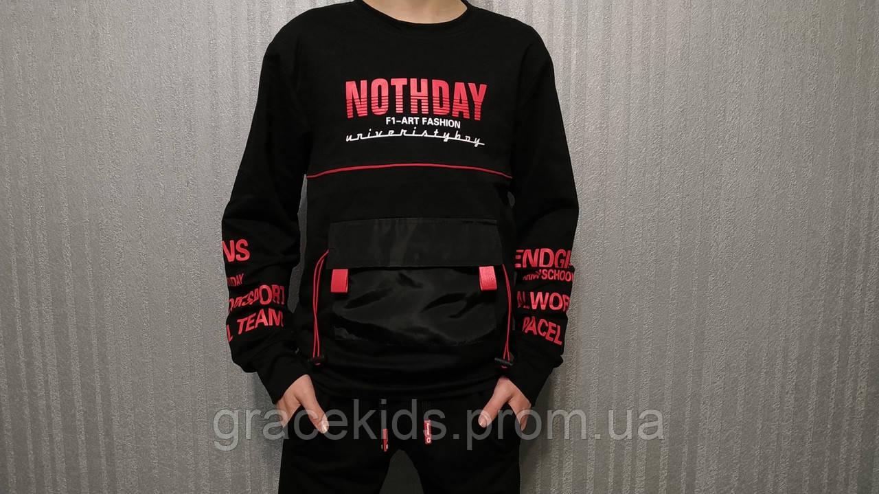 Модные свитшоты для мальчиков подростковые оптом GRACE,разм 134-164 см