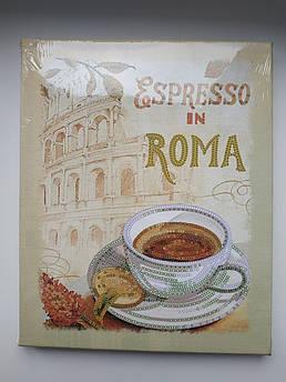 Набор для вышивки бисером на подрамнике Римский кофе 20х25см