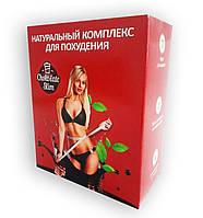 Chocolate Slim - Комплекс для похудения (Шоколад Слим)-коробка