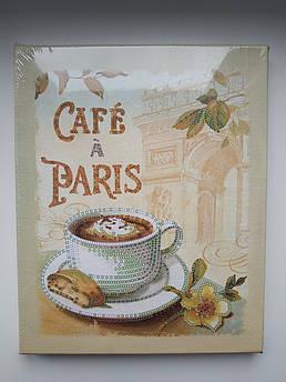 Набор для вышивки бисером на подрамнике Парижский кофе 20х25см