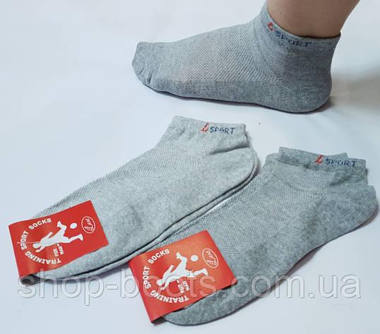 Чоловічі шкарпетки оптом. Модель чоловічі шкарпетки 14, фото 2