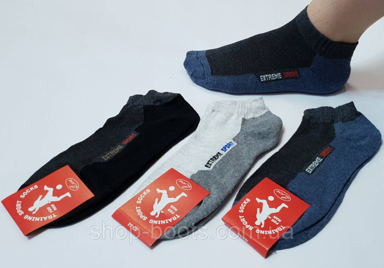 Чоловічі шкарпетки оптом. Модель чоловічі шкарпетки 15
