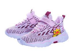 Детские кроссовки LED размеры 25-29 (розовые)