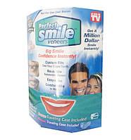 Perfect Smile Veneers - Знімні Вініри для зубів (Перфект Смайл)