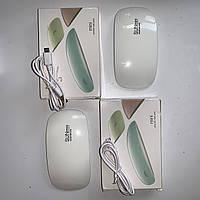 SUN mini Original Светодиодная лампа для сушки гель-лака