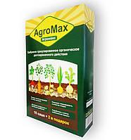 AGROMAX - Добриво у саше (АгроМакс)
