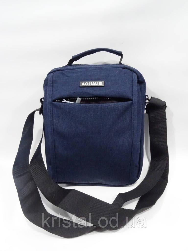 "Чоловіча текстильна сумка на плече 20*24 див. серії ""Gold"" №4100"