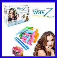 Hair Wavz - Спіральні Бігуді для завивки волосся (Хейр Вейвз)