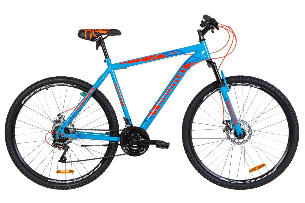 """Велосипед горный 29"""" Discovery Rider AM DD 2020 сине-оранжевый"""