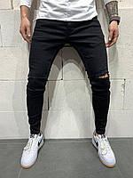 Рваные черные зауженные джинсы мужские Турция ЛЮКС