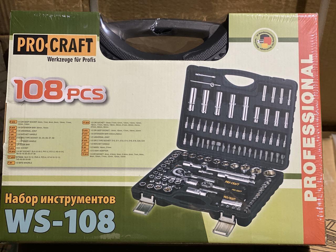 Набор инструментов Procraft WS-108