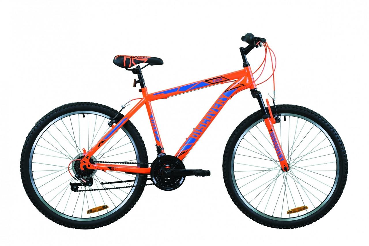 """Велосипед горный 26"""" Discovery Rider AM Vbr 2020 оранжево-синий, 13"""""""