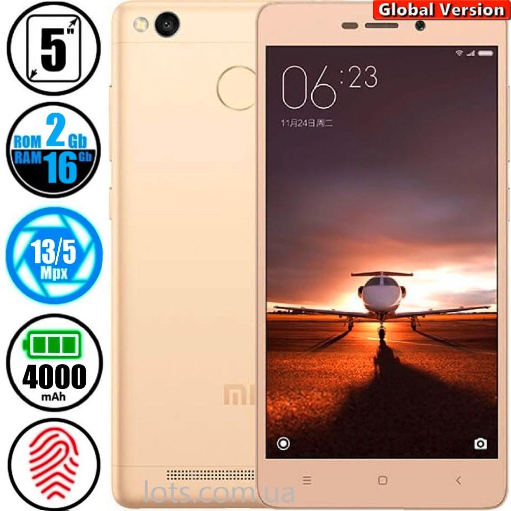 Смартфон Xiaomi Redmi 3s (2/16Gb) Gold