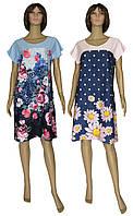 NEW! Летние женские трикотажные платья - серия Damask коттон ТМ УКРТРИКОТАЖ!