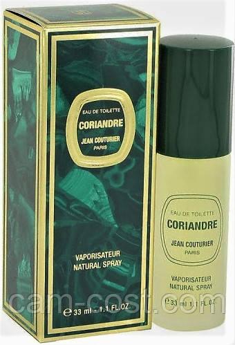 Jean Couturier Coriandre edt 33 ml (ORIGINAL)