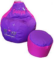Кресло-груша мешок Фламинго