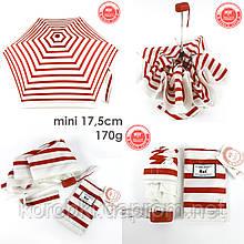 Зонт карманный, мини зонт легкий женский бренда RST. Вес 170 г, длина 17,5см. Механический.