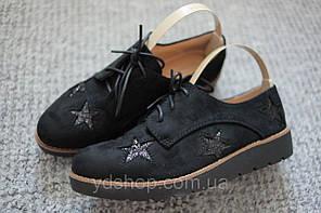 Женские полуботинки черные туфли криперы замша  Sonic 39