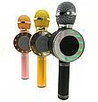 Беспроводной bluetooth караоке микрофон Wster WS-668 MX, фото 6