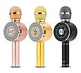 Беспроводной bluetooth караоке микрофон Wster WS-668 MX, фото 8