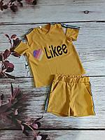 Летний костюм для девочек с шортами,украшен трикотажной лентой и надписью Лайк