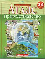 Атлас по природоведению Природознавство 3-4 класc c контурными картами