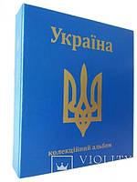 Альбом-каталог для обігових банкнот України 1917-1919рр.