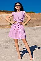 """Легке жіночне літнє плаття з витонченим поясом """"Яна"""", бузок"""