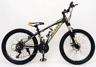 Горный алюминиевый подростковый велосипед с амортизацией S300 BLAST Диаметр колёс 24 Рама 13 Япония Shimano Черно-Желтый