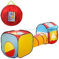 Палатка детская игровая с тоннелем 245х90х80 см (MR 0018)