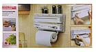 Кухонный держатель Triple Paper Dispenser - диспенсер для бумажных полотенец, пищевой пленки и фольг, фото 4