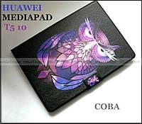 Темный защитный чехол Сова для Huawei Mediapad T5 10 AGS2-L09 AGS2-W09