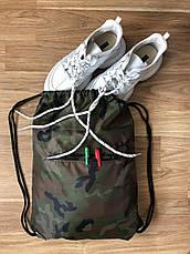 Сумка -рюкзак универсальная камуфляж, фото 2