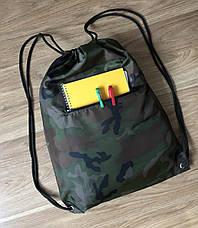 Сумка -рюкзак универсальная камуфляж, фото 3