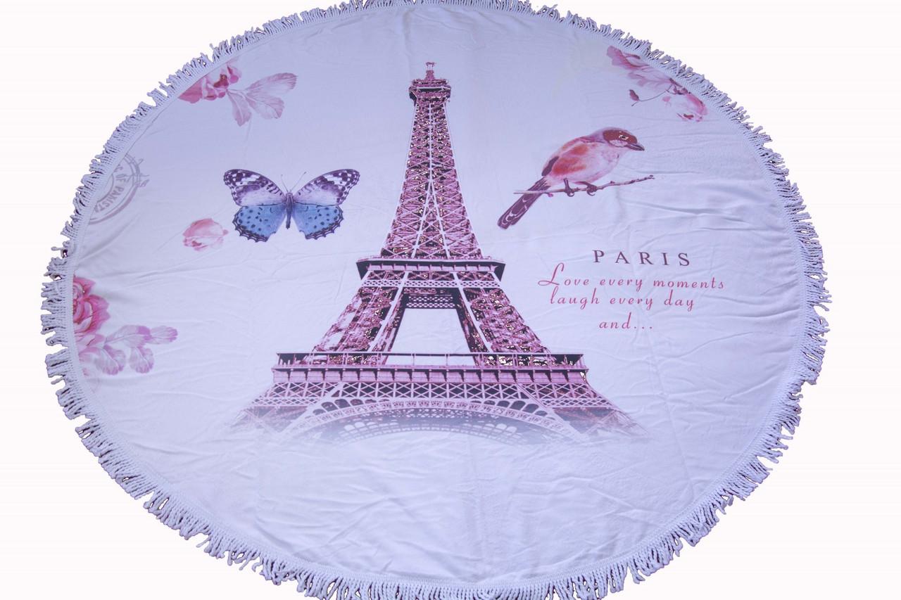 Пляжное круглое полотенце коврик с бахромой 150см микрофибра Париж
